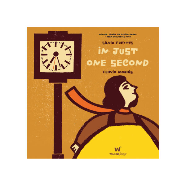cover-in-just-one-second